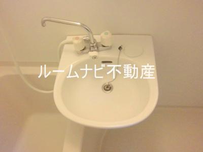 【洗面所】 アクアグレイス田端