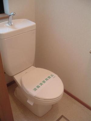 【トイレ】グリーンバレー本牧