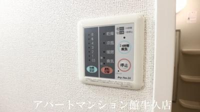 【設備】セレッソ弐番館