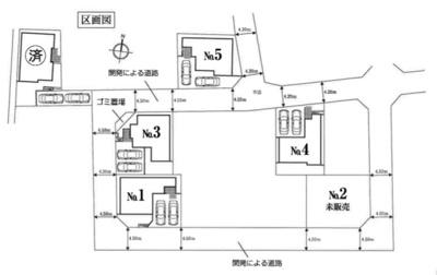 【区画図】新築分譲住宅 飯能市双柳 全6棟(1号棟)