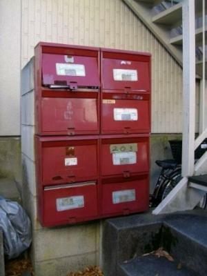 メールボックス完備。