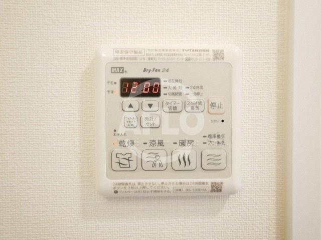 プレサンス谷町九丁目駅前 浴室暖房乾燥機