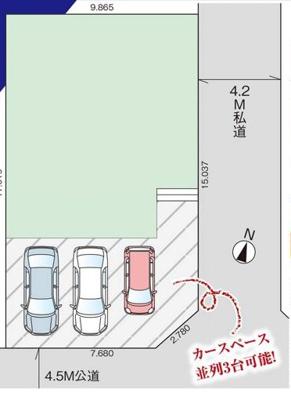 【区画図】つくば市高見原4期 新築戸建