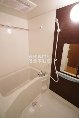【浴室】AULANI(アウラニ)