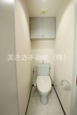 【トイレ】アルカディアNH
