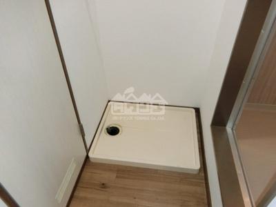 室内洗濯機置場・メゾンブランシュ