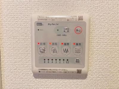 浴室乾燥機(リモコン)(イメージ)