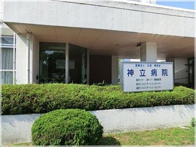 医療法人社団青洲会神立病院まで1,915m