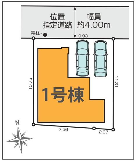【区画図】仲介手数料無料 練馬区高松3丁目新築一戸建て