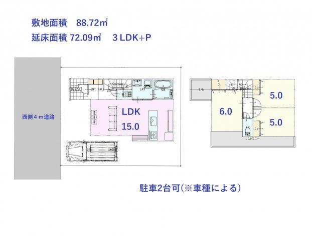 延床面積72.09㎡の二階建て3LDK 駐車スペースは車種により2台分確保! 一階リビングで水廻り設備をワンフロアに集約させた導線の良い間取りです!