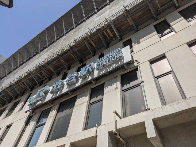 JR渋谷駅東口徒歩8分
