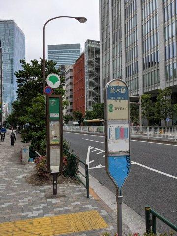 渋71・渋72バス停