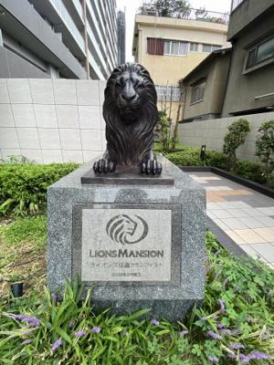 【中庭】ライオンズ住道グランフォルト