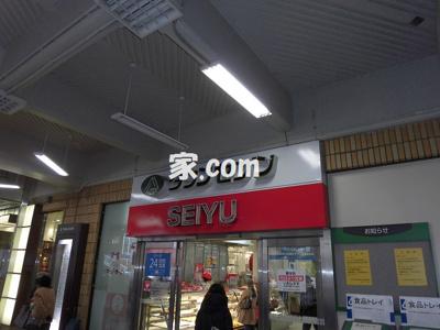 メゾン・ド・ヴィレ荻窪