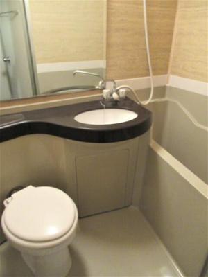 【浴室】ワコーレエレガンスさがみ野第1