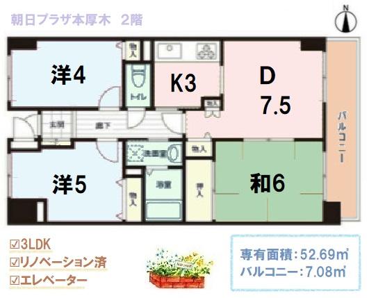 居室を3部屋設けた3LDK。それぞれのプライベート空間、収納スペースも豊富です。いつでもご内見いただけますので、お気軽に湘南シーズンまでご連絡頂ければと思います。