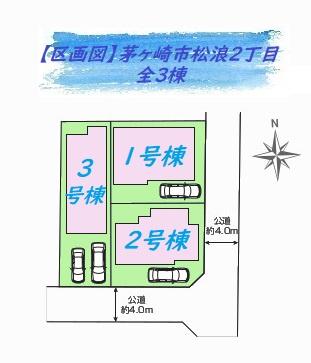 東側約4.0メートル公道、南側約4.0メートル公道に接道しています。駐車スペースは1台分ございます。教育施設・商業施設が徒歩圏内で利便性のいいロケーションです。