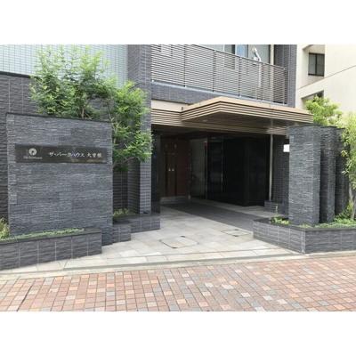 【外観】ザ・パークハウス大曽根