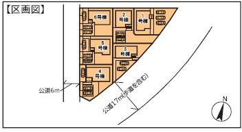 【区画図】リーブルガーデン真岡市亀山第10 新築一戸建て