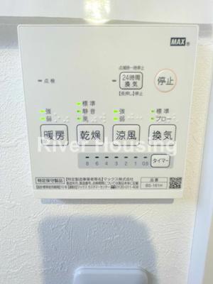 【設備】LiveFlat中野鷺宮