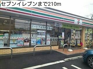 【その他】エスタシオン