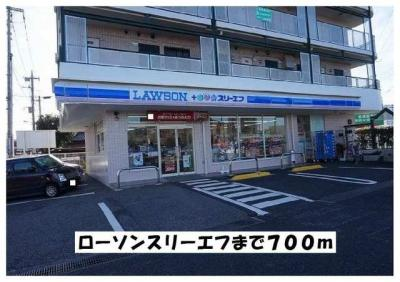 【その他】ウィンドワードA