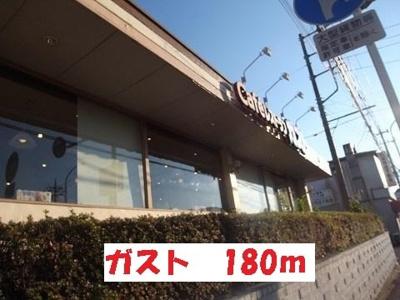 【その他】タウンコーポ81