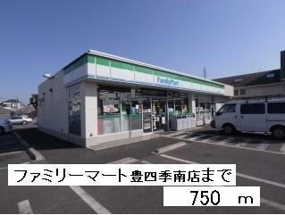 【その他】ソレアード・フロレスタⅡ