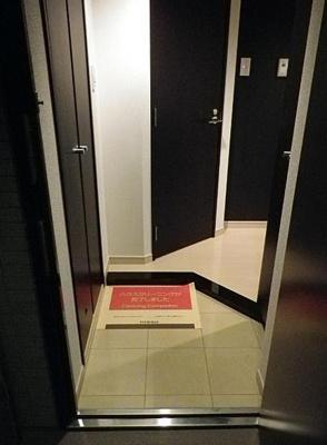 【玄関】グラントゥルース氷川台