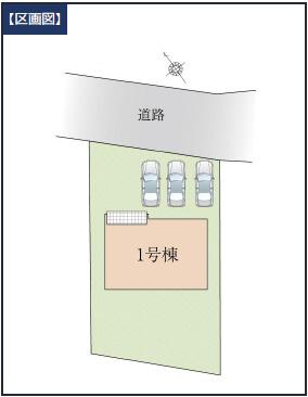 【区画図】下妻市長塚3期 新築戸建