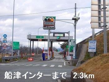 播但道船津インターまで2300m