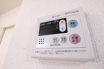 【設備】ベルヴィル朝霧