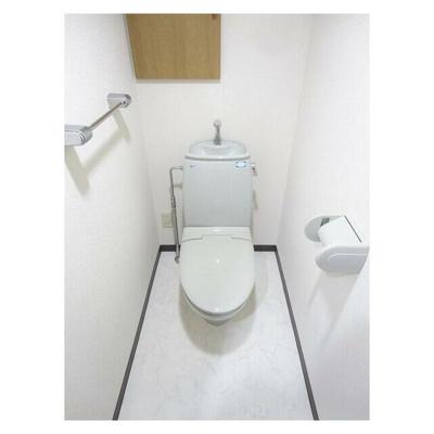 【トイレ】菱和パレス池袋要町