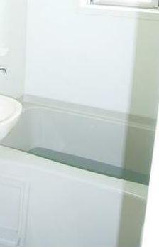 【浴室】ディモーラ都立大学