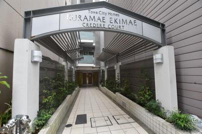 【エントランス】藤和シティホームズ蔵前駅前クレーデルコート
