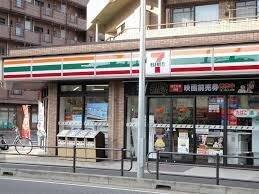セブンイレブン 戸田…まで550m