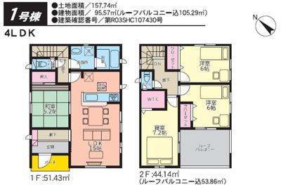 【区画図】八重瀬町東風平 第4【限定1棟】