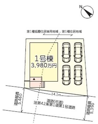 【地図】八重瀬町東風平 第4【限定1棟】