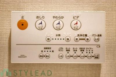 【トイレ】パレステージ山手石川町 ~泉の丘~