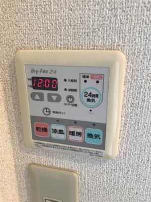 【設備】クワトロ・クォーレ