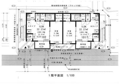 【区画図】ヘリテージ本町