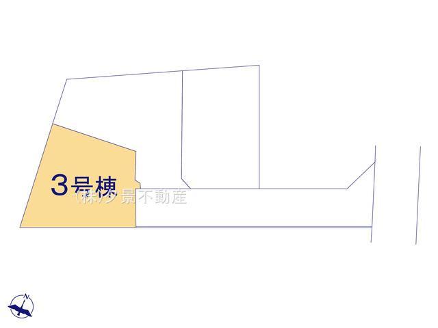 【区画図】中央区下落合2丁目20-17(3号棟)新築一戸建てブルーミングガーデン