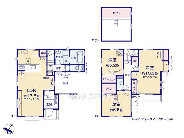 中央区下落合2丁目20-17(3号棟)新築一戸建てブルーミングガーデン