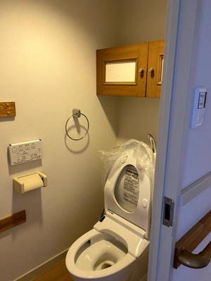 【トイレ】グランドメゾン三渓園 サウス・ウィング