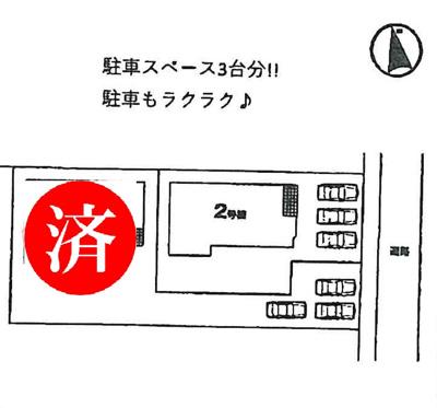 【区画図】土浦市西真鍋町1期 新築戸建 2号棟