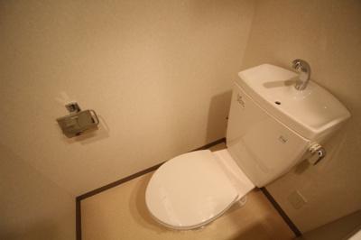 【トイレ】アーバンフラッツ王子公園