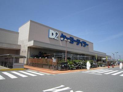 ケーヨーデイツー幸田店まで1100m