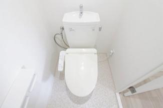 【トイレ】パレジット五条
