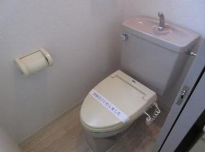 【トイレ】エクセル河原