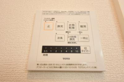 【設備】D-room白銀